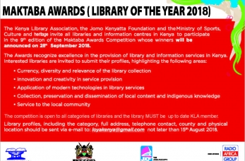 Maktaba Award 2018 Call for Entries