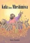 Kula Kwa Mheshimiwa